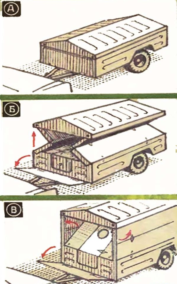 Схема сборки разборки прицепа:
