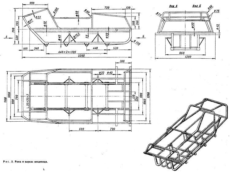 Рис. 3. Схема устройства воздушного охлаждения двигателя: 1 - коленчатый...